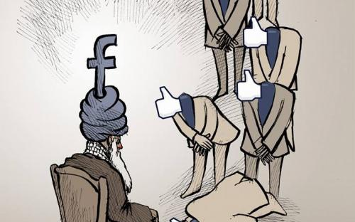 FB in Islamic Republic Iran