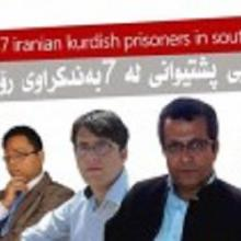 Seven Kurdish activist in detention in Erbil